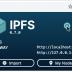 IPFS et la confidentialité sur le web
